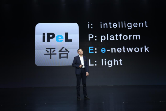 未来已来,奇瑞控股捷途整车平台正式迈入5G时代