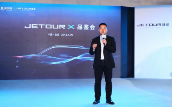 在产品阵容上,捷途X70、X70S、X70 coupe、捷途X90、JETOUR X共5款车型亮相展台。