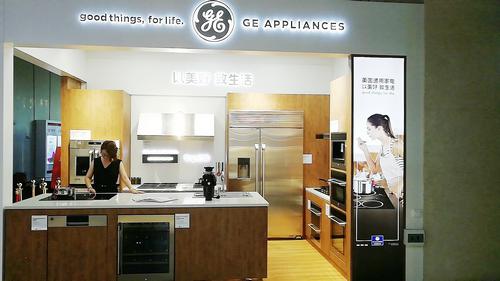 GE Appliances成套厨电亮相2018博鳌房地产论坛-克里焦点网