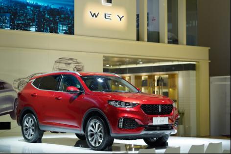 智汇蓉城 魅力WEY来—— WEY品牌携家族多款车型强势亮相成都车展