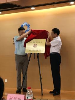 上海梦想成真公益基金会聚焦医疗健康 正式启动专项公益基金