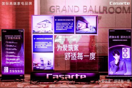 历经240天!1万个卡萨帝中央空调应用场景设计出来了-焦点中国网
