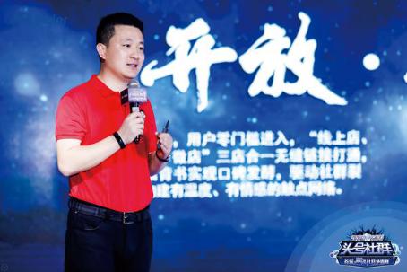 顺逛:以诚信为基石打造社群生态 引领后电商时代-焦点中国网