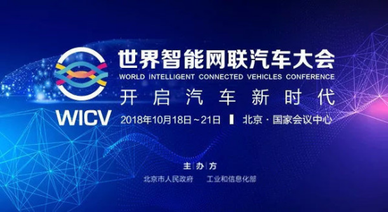 世界智能网联大会获赞 央视报道奔腾T77国内首次AEB测试!