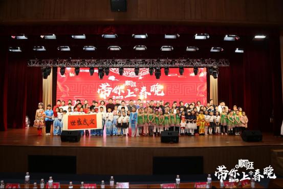 顺逛带你上春晚 CCTV青少年春晚青岛赛区总决赛圆满落幕-焦点中国网