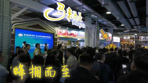 石狮城市超级IP亮相海丝海博会 引爆当地产业链发展-焦点中国网