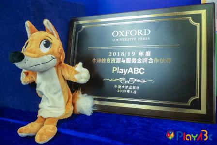 十年磨一剑_PlayABC品牌全面升级