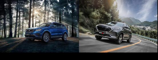 新一代最美SUV曝光,博越PRO、长安欧尚X7闪亮登场