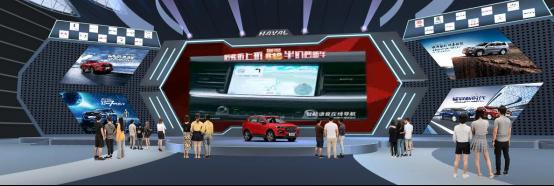 线上营销新模式,哈弗818燃擎电商节完美收官-汽车氪