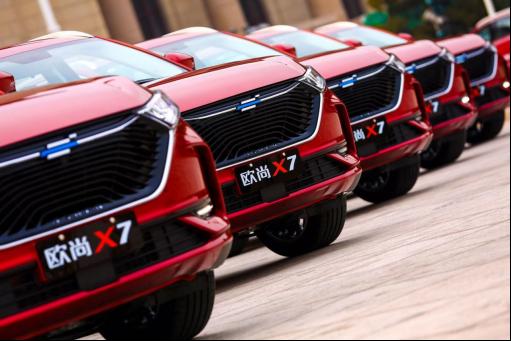 全球汽车技术咖在北京人民大会堂为长安欧尚汽车点赞